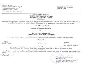 Instruktor-poligrafa-sertifikat-Slobodan-Zecevic